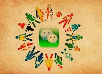 微信上八种闷声发大财玩法,互联网的一些事