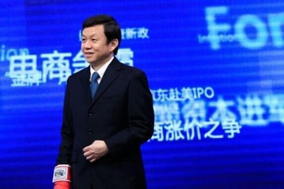 拉手网创始人吴波:O2O的三个血泪教训