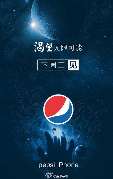 """这家做""""糖水""""的公司,要在中国发手机了"""