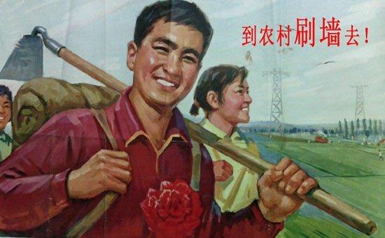 """电商们下乡算什么,跨国巨头在中国也要""""上山下乡"""""""