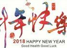 旺旺旺 新年快乐!